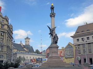 Niezapomniana wycieczka na Lwowską Starówkę